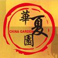 Logo Xia Garden